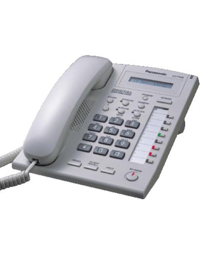 تلفن سانترال kx-t7665