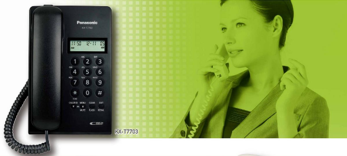 فروش تلفن پاناسونیک KX-T7703