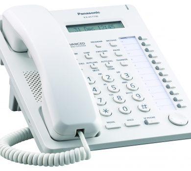 فروش KX-AT7730 تلفن پاناسونیک